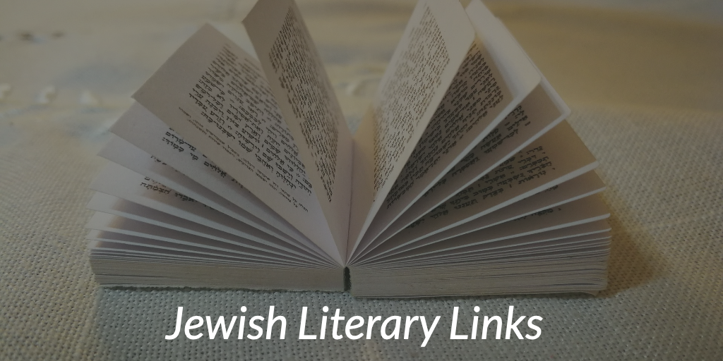 "an open book (with Hebrew pages visible); subtitle reads ""Jewish Literary Links"""